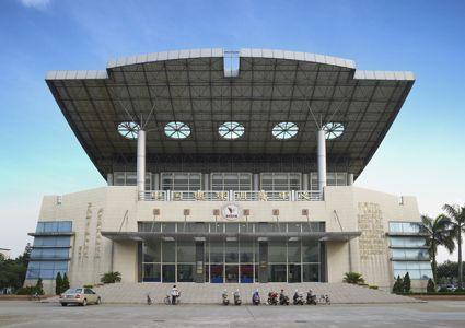 国际毽球交流中心