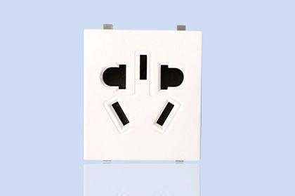 二三极插座功能件