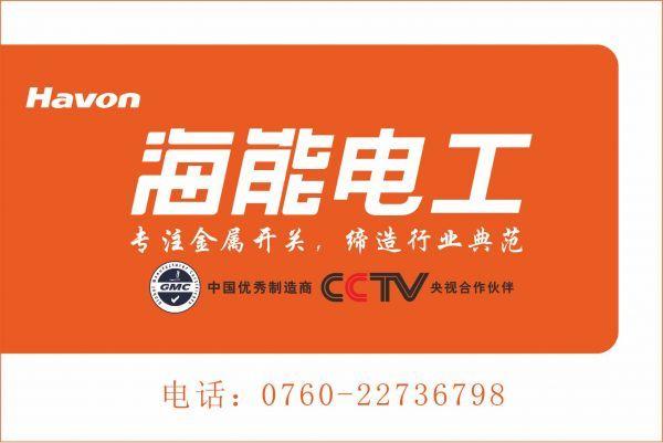 乐虎国际app官网户外广告