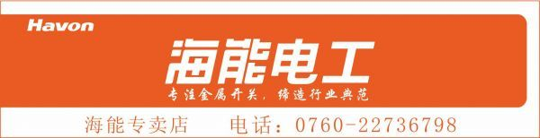 乐虎国际娱乐app门招方案二