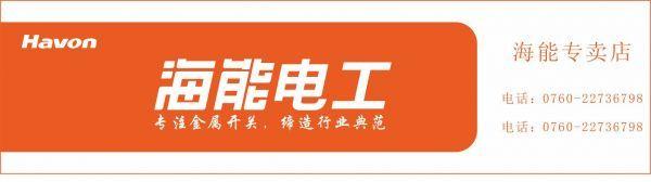 乐虎国际娱乐app门招方案一